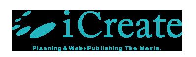(有)アイ・クリエイト iCreate inc.